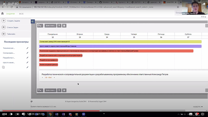 Снимок экрана от 2020-12-08 16-44-10